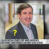 「36歳の医師バートン・ウイリアムズはワクチンのせいで死んだ」はミスリーディング