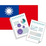 「台湾の論文によると無症状感染の確率は0.4%」はデマ