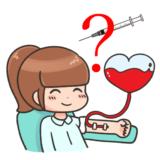 新型コロナワクチンと献血に関するデマ