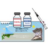 「北海道や各県の医師会がワクチン接種後の死亡報告をやめた」はデマ
